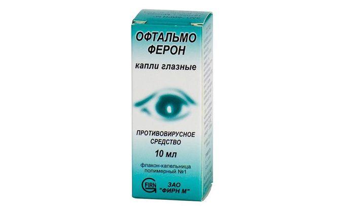 Офтальмоферон капли