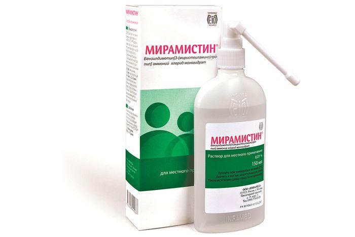 Мирамистин – катионный антисептик