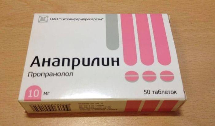 Анаприлин в форме таблеток