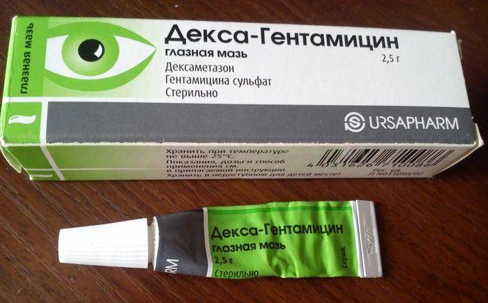 Декса-гентамицин глазная мазь