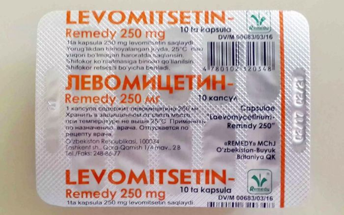 Левометицин таблетки