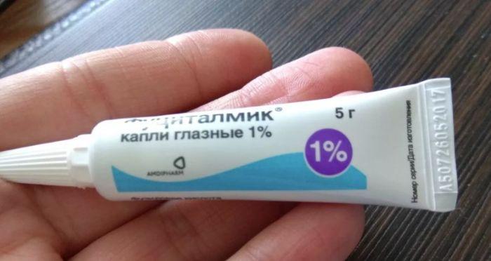 Фузидовая кислота капли глазные