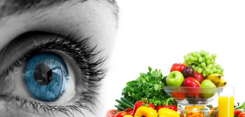 Овощи и зелень для глаз