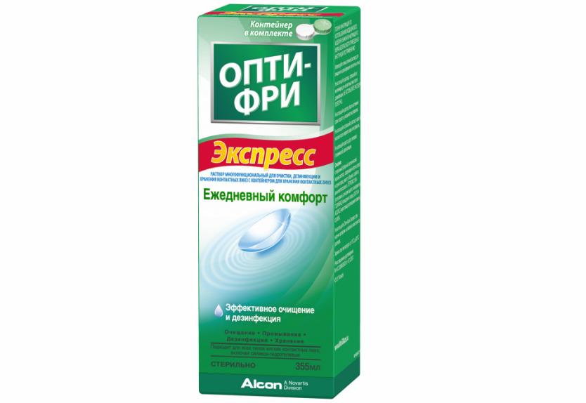 Раствор Опти-фри Экспресс