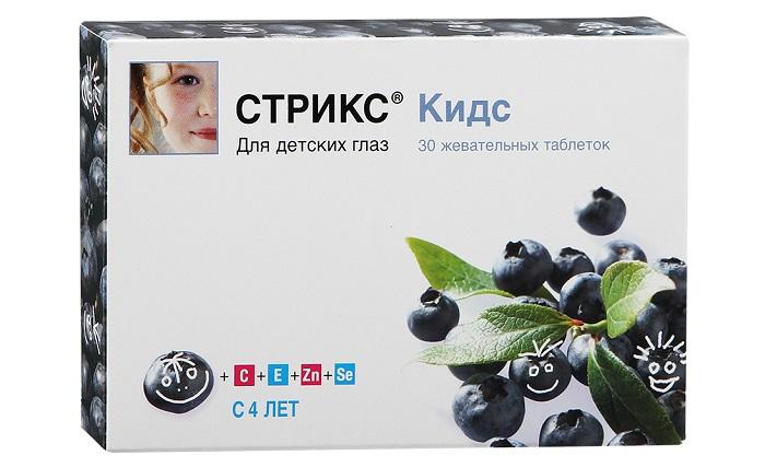 Витамины для глаз с черникой Стрикс