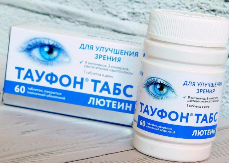 Тауфон табс витамины для глаз